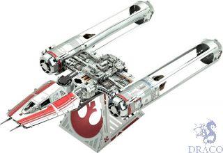 Zorri's Y-Wing Fighter  [Metal Earth: Star Wars - The Rise of Skywalker]