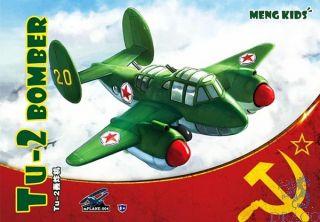 Meng Kids: Tu-2 Bomber [Meng]