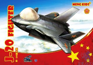Meng Kids: J-20 Fighter [Meng]