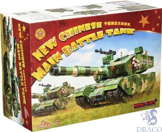 Meng Kids: New Chinese main Battle Tank [Meng]