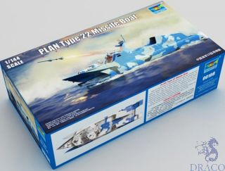 PLAN Type 22 Missile Boat 1/144 [Trumpeter]