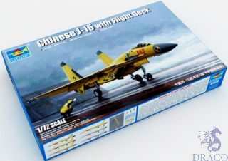Chinese J-15 with Flight Deck 1/72 [Trumpeter]