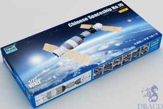 Chinese Spaceship No. 10 1/72 [Trumpeter]