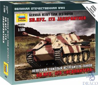 German Heavy Tank Destroyer SD.KFZ. 173 JagdPanther 1/100 [Zvezda]
