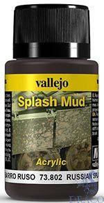 Vallejo Weathering Effects 802: Russian Splash Mud 40 ml.