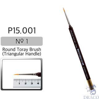 Vallejo Brush Series P515 / P15 - Round Toray, Triangular Handle- No 1