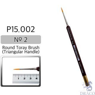 Vallejo Brush Series P515 / P15 - Round Toray, Triangular Handle- No 2