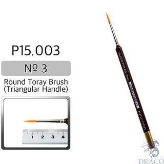 Vallejo Brush Series P515 / P15 - Round Toray, Triangular Handle- No 3