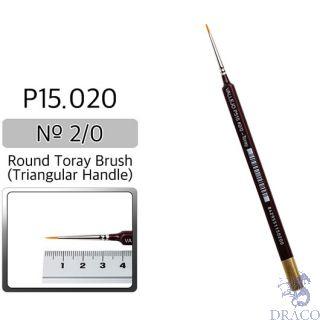 Vallejo Brush Series P515 / P15 - Round Toray, Triangular Handle- No 00