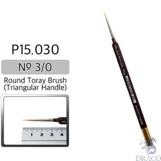 Vallejo Brush Series P515 / P15 - Round Toray, Triangular Handle- No 000