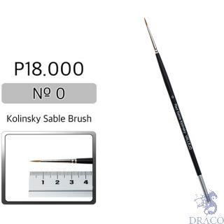 Vallejo Brush Series P518 / P18 - Red Sable Kolinsky No 0