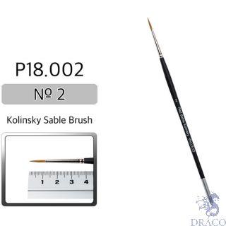 Vallejo Brush Series P518 / P18 - Red Sable Kolinsky No 2
