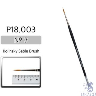 Vallejo Brush Series P518 / P18 - Red Sable Kolinsky No 3
