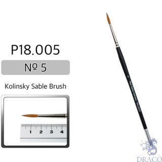 Vallejo Brush Series P518 / P18 - Red Sable Kolinsky No 5