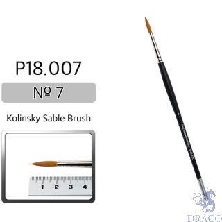Vallejo Brush Series P518 / P18 - Red Sable Kolinsky No 7