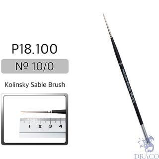 Vallejo Brush Series P518 / P18 - Red Sable Kolinsky No 10/0
