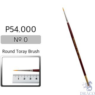 Vallejo Brush Series P510 / P54 - Round Toray No 0