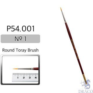 Vallejo Brush Series P510 / P54 - Round Toray No 1