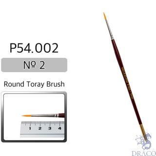Vallejo Brush Series P510 / P54 - Round Toray No 2