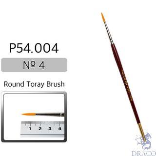 Vallejo Brush Series P510 / P54 - Round Toray No 4