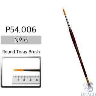 Vallejo Brush Series P510 / P54 - Round Toray No 6