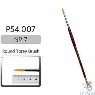 Vallejo Brush Series P510 / P54 - Round Toray No 7