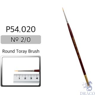 Vallejo Brush Series P510 / P54 - Round Toray No 00