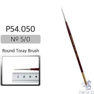 Vallejo Brush Series P510 / P54 - Round Toray No 5/0