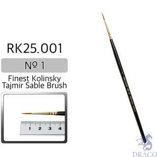 Vallejo Brush Series RK25 - Finest Kolinsky Tajmir Sable No 1